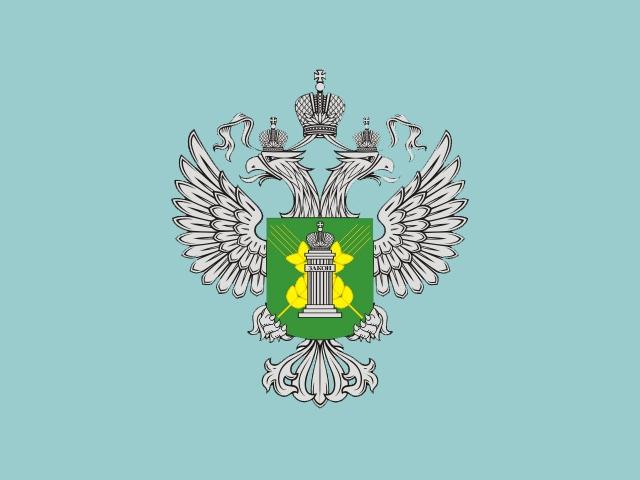 Государственный ветеринарный надзор волгоградская область
